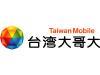 台灣大哥大 TWM 討論