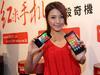 紅米手機單月可望破4萬部 小米MI3遠傳農曆年後開賣