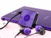 Sony SBH20藍牙耳機 夢幻紫色限定版更奪目