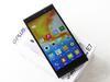 高規平價智慧手機新選擇 G-PLUS E7