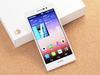 纖薄4G手機HUAWEI Ascend P7 廣角自拍超實用