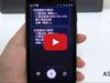 【影音】ASUS PadFone Infinity旗艦變形手機