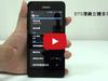 【影音】HUAWEI Ascend G510防刮抗指玻璃 搭配DTS頂級音效