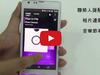【影音】Sony Xperia SP雙核美型 閃耀炫光