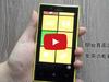 【影音】NOKIA Lumia 720獨特魔術濾鏡 輕鬆玩照片