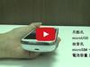 【影音】SAMSUNG GALAXY S4 Zoom輕鬆拍照玩攝影