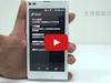 【影音】Sony Xperia L C2105再現經典arc弧形設計