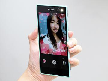 索尼4G全頻自拍手機Xperia C3 玩美彩妝新體驗