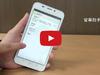 【影音】TWM Amazing A7輕薄便攜 四核智慧型手機