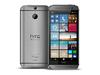 M8微軟版手機!HTC One(M8) for Windows發表
