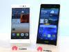 華為Ascend P7中華4G綁約再降價!月付1336手機0元
