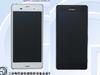 索尼Xperia Z3中國版L55t、L55u獲認證 規格全揭露