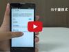 【影音】搶攻平價4G手機 HUAWEI honor 3C LTE登場