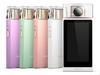 索尼DSC-KW1靚咔香水瓶自拍神器發表 支援手機配對操控
