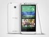HTC Desire 510發表 採用新款64bit驍龍410處理器