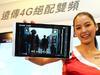 遠傳、台灣大哥大4G 1800MHz頻段 9月先後開台