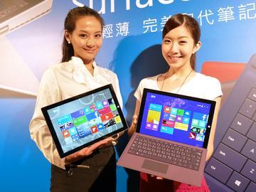 微軟Surface Pro 3正式在台開賣 購機送虛寶