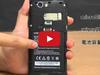 【影音】BenQ F3明基四核照相手機