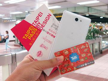 台北市趴趴走!4G小旅行with全頻Sony Z2a