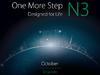 OPPO N3翻轉鏡頭手機 10月底新加坡發表