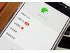Wechat 5.4新版本免費上線 手機、iPad可雙開