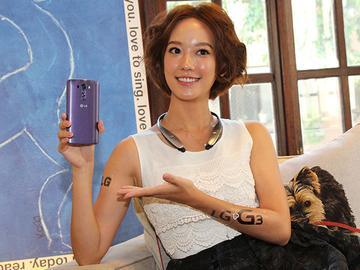孟耿如代言LG G3旗艦機 強調燻紫色讓她出手有型