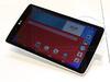 LG首款4G平板G Tablet 8.0台灣9/29發表