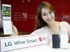 重溫過去!LG發表4G美型摺疊機Wine Smart