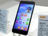 酷派大神F2八核4G手機 傳將推高通驍龍615登台【2014北京通信展】