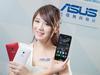 慶銷量破百萬 買華碩手機抽ZenWatch和手機筆電
