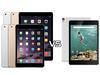 怎麼選?全新iPad Air 2 / mini 3 vs Nexus 9比較與採購分析