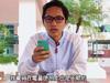 【StoneTalk】Sony Z3 Compact用戶感受體驗分享