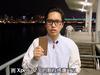 【StoneTalk】Sony Xperia Z3用戶感受體驗分享