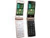 美型4G摺疊手機LG Wine Smart 傳台灣年底前開賣