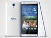 HTC Desire 820 mini天貓現身 台幣7千有找免運