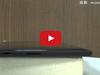 【影音】ASUS MeMO Pad 7 ME572CL輕巧平板 輕鬆閱讀