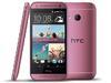 粉紅色的HTC One mini 2在英國開賣了