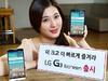 LG推八核處理器NUCLUN 新機G3 Screen將採用