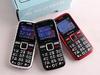 直立式大鍵盤3G功能型手機MOBIA M103