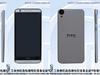 5.5吋八核手機HTC Desire 820s現身工信部