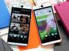 HTC Desire EYE全色系Dot View與原廠立架保護套動手玩
