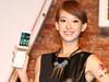 LG Wine Smart摺疊4G手機海外台灣首發 單機7990