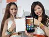 紅米Note 4G增強版在台發表 單機4799元