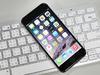 台哥大公佈資訊月優惠 推iPhone 6/6 Plus限量現貨【103資訊月】