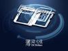 vivo X5Max超薄手機將採獨家繭式互鎖耳機座、與或卡托設計