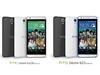 HTC Desire 620/620G dual sim雙機發表 11/29資訊月首發