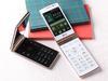 LG Wine Smart摺疊4G機 重新詮釋手機經典設計