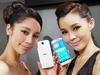 64bit八核4G全頻機 Acer Liquid Jade S登台七千有找