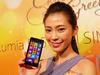 首款「微軟牌」手機Lumia 535 Dual SIM正式登台