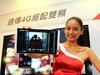 台灣4G用戶上看380萬 遠傳VoLTE明年第一季上路
